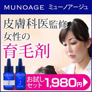 munoage_bnr