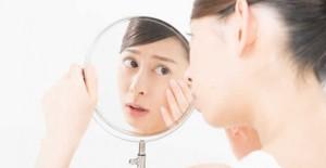 ニキビが多い人は要注意!遺伝するのは5αリダクターゼの分泌量。