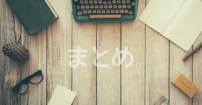 keana-one-mouhou_004