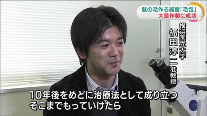 news_hatsumou_005