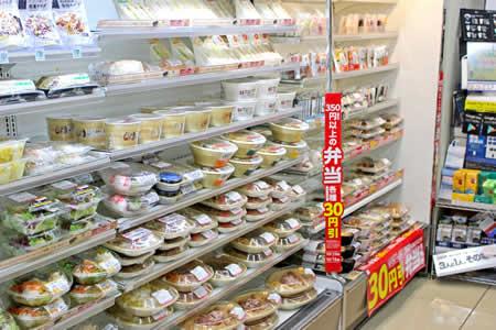 usuge-foods_protein-zinc-vitamin_009